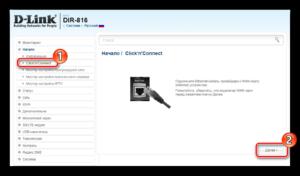 Настройка маршрутизаторов марки D-Link